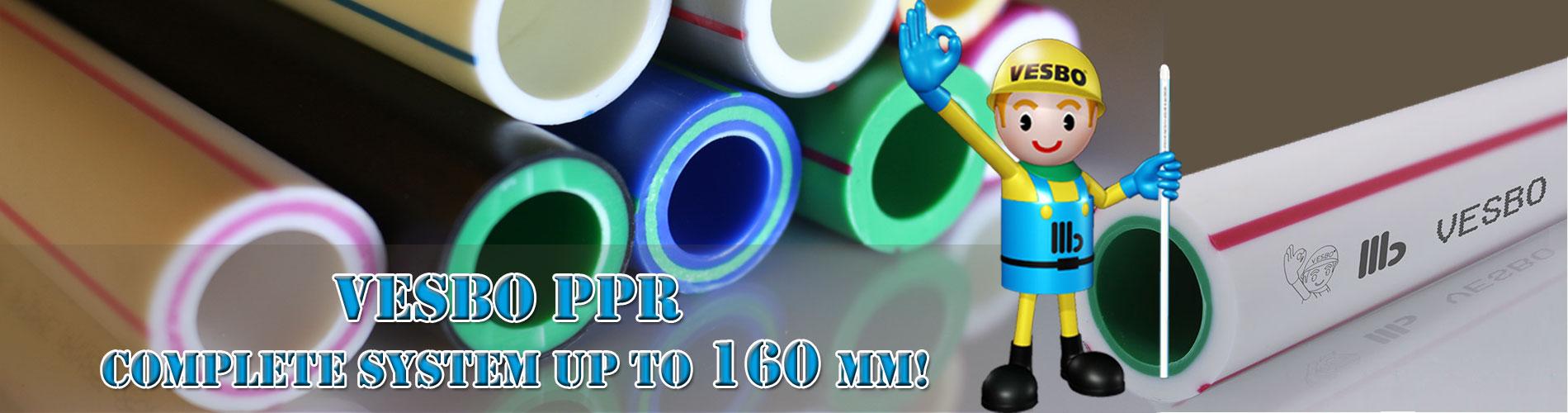 VAPPR160-1